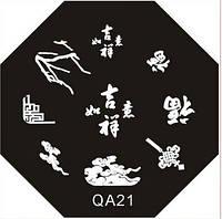 Диск для стемпинга QA №21
