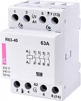 Контактор 63А (RА 63-40 230В)