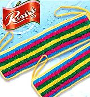 """Мочалки банные для тела """"Rosalinda"""" (400х100mm) цветные"""