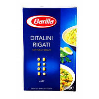Barilla №47 Ditalini Rigati 500 г.