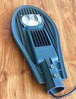Консольный светильник LED 40W COB  6000К 4400lm с линзой