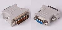 VGA - DVI-I 24+1 (M) адаптер переходник
