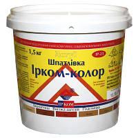 Шпаклевка по дереву Ирком-Колор ель (смерека) 1.5 кг
