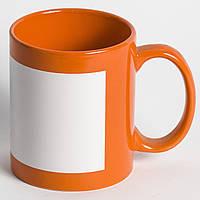 Чашка оранжевая с полем для печать