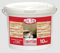 Штукатурка декоративная Travertino 10 кг Premiato
