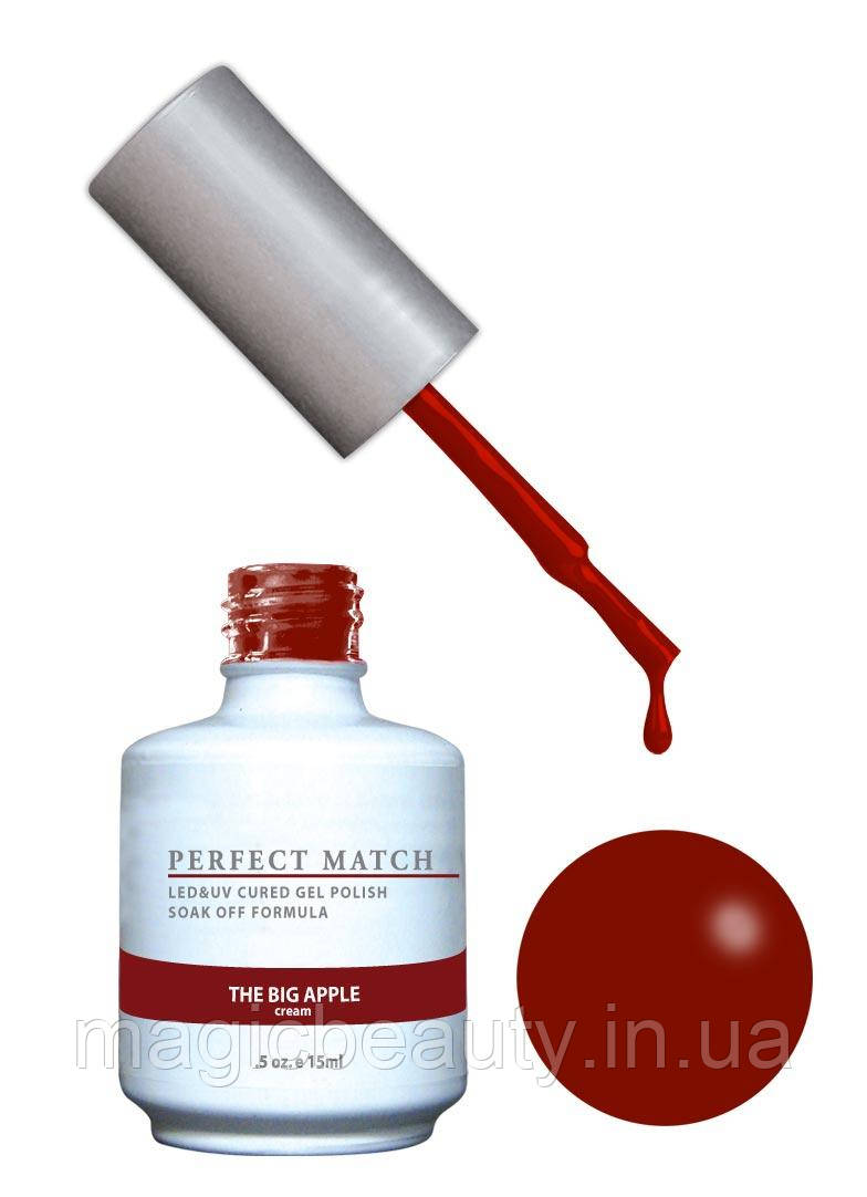 Гель-лак Lechat Perfect Match 140 THE BIG APPLE 15 мл