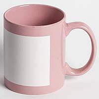 Чашка розовая с полем для печать