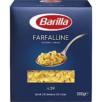 Barilla №59 Farfalline 500  г.