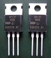 Симистор BT137-600E TO220