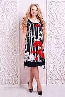 Платье с кулисками ЛОРА темно-синее 58