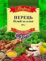 """Перец белый молотый 10 г  ТМ """"Впрок"""""""