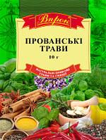 """Прованские травы 10 г  ТМ """"Впрок"""""""
