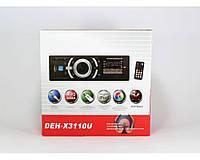 Автомагнитола MP3 3110 с радиатором и пультом