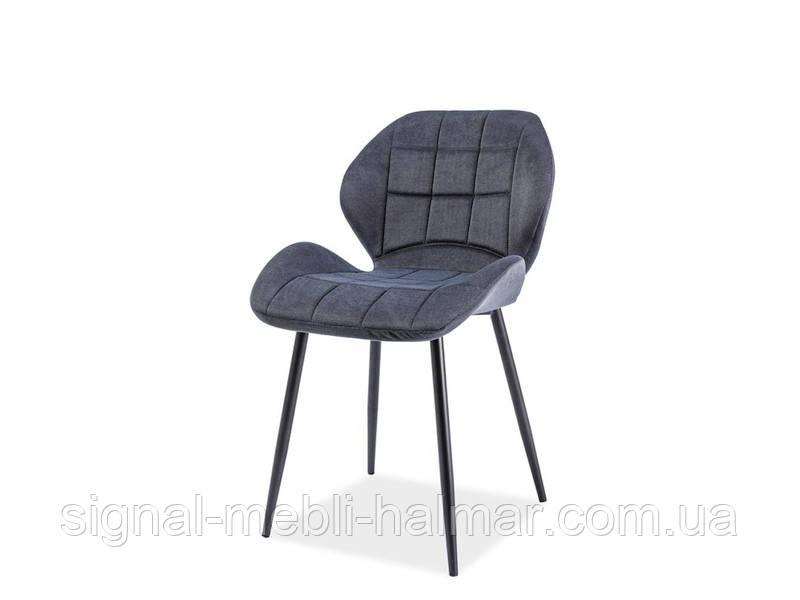 Купить кухонный стул Hals графит (Signal)