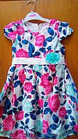 Нарядное красивое платье для девочки 7 лет!!Турция!!!Платье, юбка, сарафан лето.Летняя одежда девочку