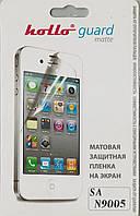 Samsung N9005 Galaxy Note 3, матовая пленка