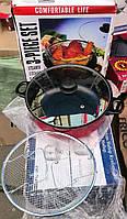 Кастрюля 28 см + фритюрница, стеклянная крышка