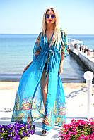 Оригинальная пляжная женская туника в пол приталенного фасона с модным принтом шифон Турция