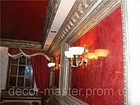 Отделка стен Венецианской штукатуркой, фото 1