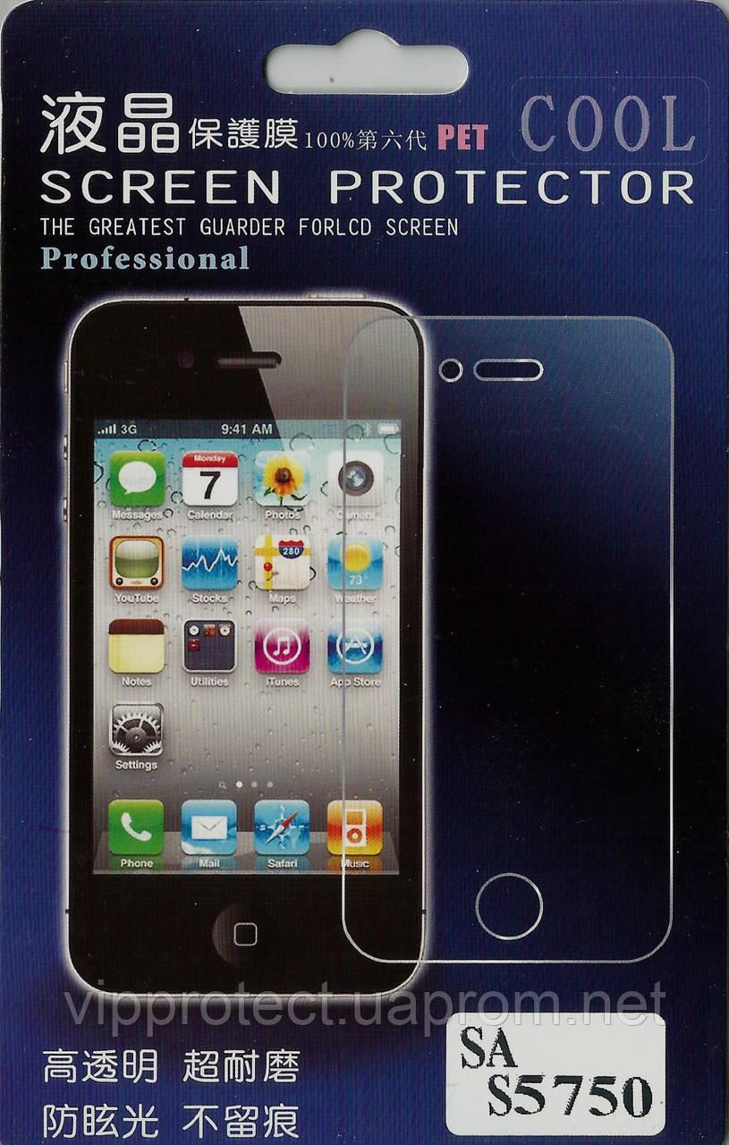 Samsung S5750 Wave 575, глянцевая пленка
