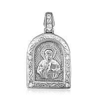"Серебряная ладанка ""Икона Святого Николая Чудотворца"""