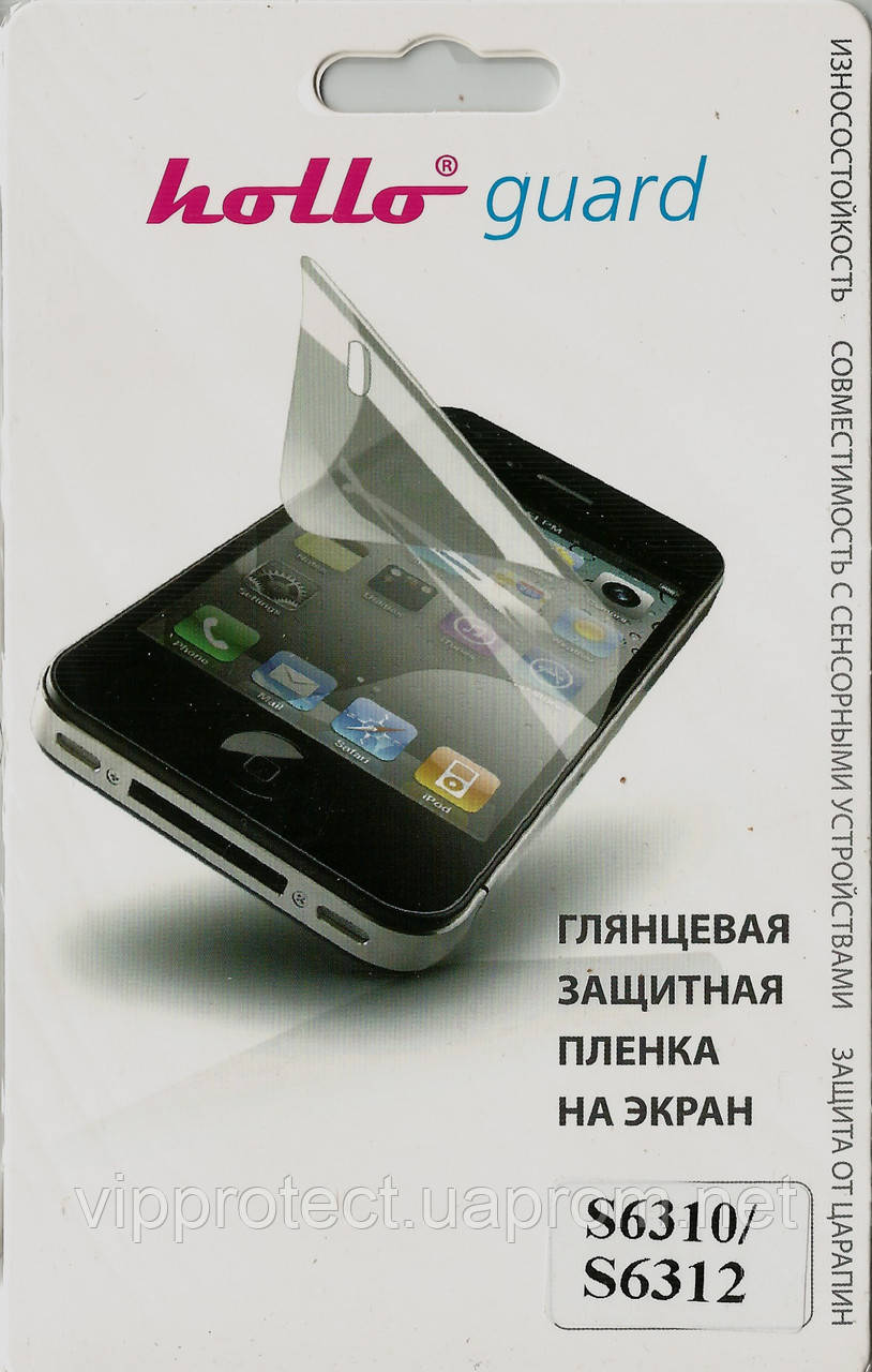 Samsung S6310 6312 Galaxy Young, глянцева плівка