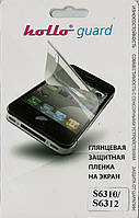 Samsung S6310 6312 Galaxy Young, глянцевая пленка