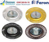 Точечный встраиваемый светильник Feron GS-M 369 Mr16