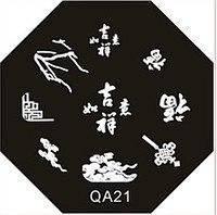 Диск для стемпинга (восьмигранник) QA-21