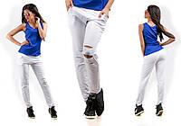 Молодежные брюки с порезами