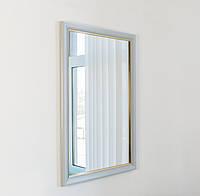Зеркало в багете,  зеркала настенные, зеркала для ванной, прихожей 5027-154