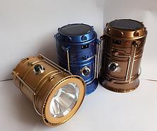 Компактный раскладной кемпинговый фонарь YN-5800T, фото 2