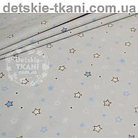 """Ткань хлопковая """"Звёздочки мелкие голубые и белые с контурами"""" на светло-сером фоне"""" (№ 776а)"""