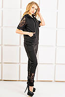 Спортивный костюм с гипюром Рошаль р. 44-54 чёрный