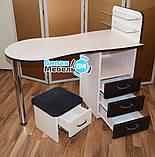 """Маникюрный стол """"Стандарт""""+подставка для педикюрной ванночки, фото 3"""