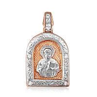 "Серебряная ладанка "" Икона Святого Николая Чудотворца"""