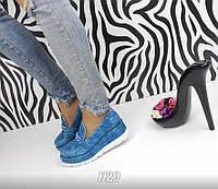 Женские туфли на платформе с рифлением, с эффектной цепью, под джинсу