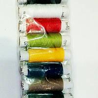 Нитки швейные 40, цветная