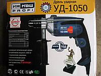 Дрель Ижмаш УД-1050 (1050 Вт)
