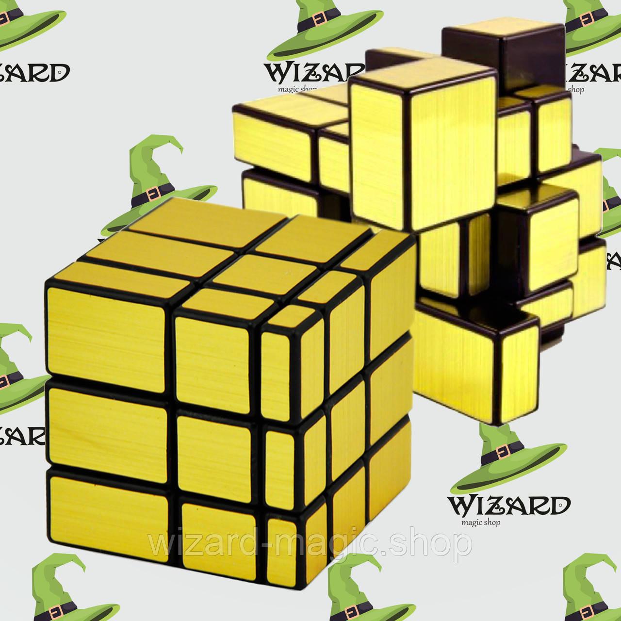 Кубик Рубика 3х3х3 Зеркальный золото