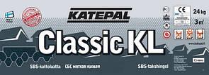 М'яка покрівля Katepal колекція Classic KL