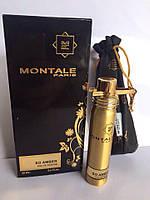 Мини парфюм унисекс Montale So Amber (Монталь Со Амбер) 20 мл