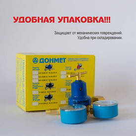 Редуктор кислородный БКО-50ДМ