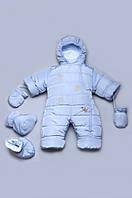Детский зимний комбинезон для мальчика (голубой) Модный Карапуз 03-00411-1