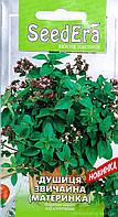 Лекарственное растение Душица обычная Seedera, 0,1 г