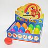 Игровой набор Яйцо пластилин прыгун 12 шт (Китай)