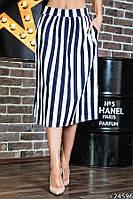 Трендовая юбка миди в полосатый принт