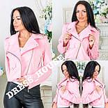 """Женская красивая замшевая куртка """"Косуха"""" (6 цветов), фото 2"""