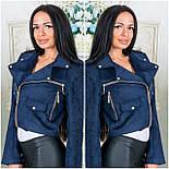 """Женская красивая замшевая куртка """"Косуха"""" (6 цветов), фото 3"""
