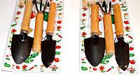 Набор садовых инструментов с деревянными ручками (3 предмета) мини 17,5 см.